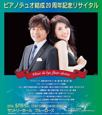 schedule_20160515_poster_h480